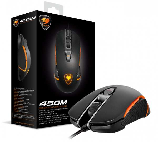 COUGAR 450m Iron mouse usb