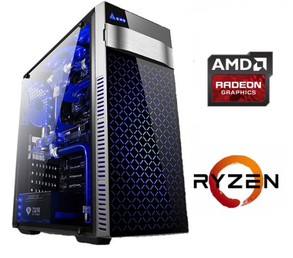 Equipo AMD Ryzen 5 2400G Gaming